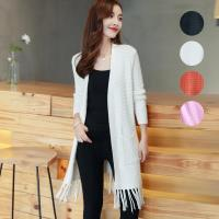 【A3】韓風入冬-針織長版顯瘦外套(黑/粉/駝/米色) FREE
