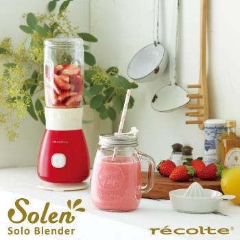recolte 日本麗克特|Solen 果汁機RSB-3