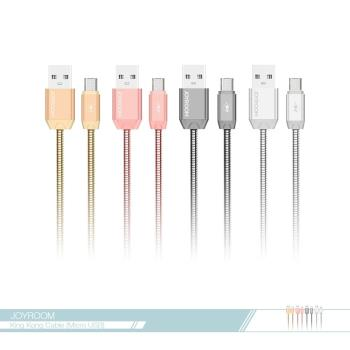 JOYROOM機樂堂 金剛1M金屬Micro USB數據傳輸線(S-M322) 各廠牌適用 /電源連接充電線