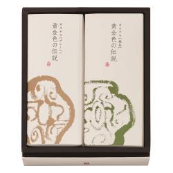 然花抄院 ZEN長崎蛋糕經典組(原味+抹茶)