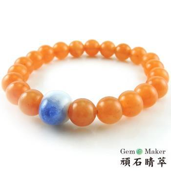 【GemMaker頑石睛萃】黃東菱手工釉燒陶瓷手珠