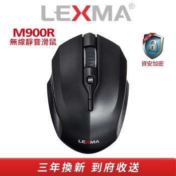 LEXMA M900R無線靜音滑鼠