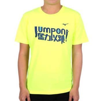 MIZUNO 2017企業排球聯賽 男排球短袖T恤-T恤 短T 企排 美津濃 螢光綠丈青