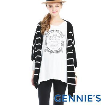 Gennies專櫃-Feravani系列-披肩條紋針織斗篷外套(CS602)-黑白條紋