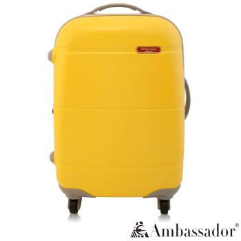 Ambassador安貝思德 117寶貝蛋 20吋 可加大 行李箱 登機箱(黃)