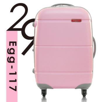 Ambassador安貝思德 117寶貝蛋29吋(粉紅) 行李箱旅行箱可加大