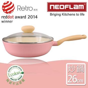韓國NEOFLAM陶瓷不沾炒鍋粉色26cm含蓋