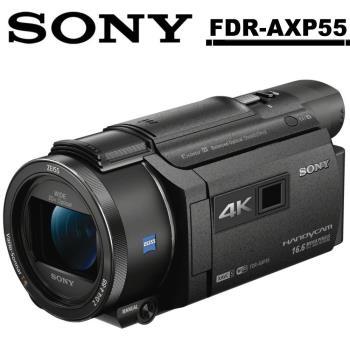 【64G電池組】SONY FDR-AXP55 高畫質投影攝影機(公司貨)