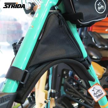 STRIDA 單側邊拉鍊三角包-黑色