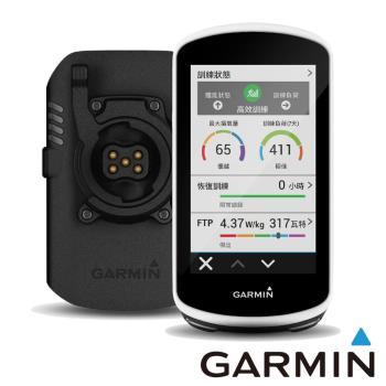 GARMIN Edge 1030 智慧連結自行車衛星導航