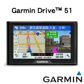 GARMIN Drive 51 5吋玩樂達人機