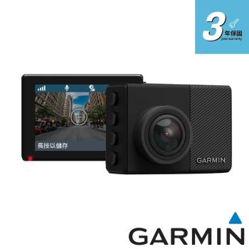 GARMIN GDR W180 GPS 180度超廣角行車記錄器