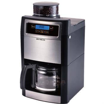 新格多功能全自動研磨咖啡機 SCM-1009S