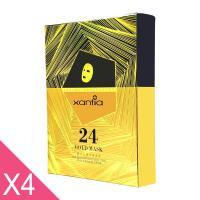 XANTIA 桑緹亞 黃金超導抗皺面膜(25mlx5入)x4