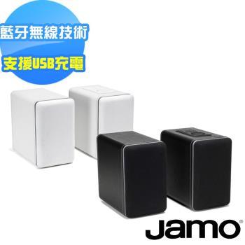 【丹麥JAMO】無線書架藍牙喇叭 DS4