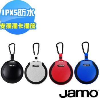 【丹麥JAMO】插卡式FM防水藍牙喇叭 DS2