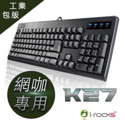 i-Rocks K27防鬼鍵遊戲鍵盤 送M09遊戲滑鼠