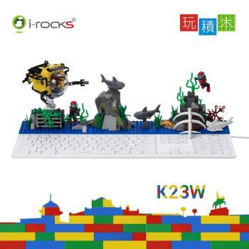 i-Rocks IRK23W 趣味積木鍵盤-白 + LEXMA M830R無線藍光滑鼠-黑