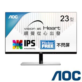 AOC 23型 IPS薄邊框螢幕顯示器 I2379V