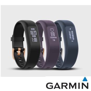 GARMIN vivosmart 3 腕式心率智慧型活動追蹤器