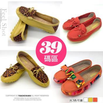 Alice 39碼蝴蝶結造型真皮鞋超值系列