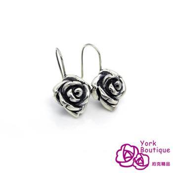 約克精品玫瑰真空鑄銀勾式耳環(925純銀)