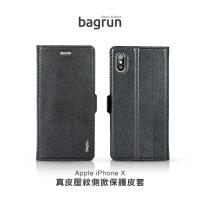 Bagrun Apple IphoneX 米蘭鞣製真皮壓紋手機保護皮套