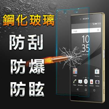 YANGYI 揚邑-SONY Xperia Z5 Premium 防爆防刮防眩弧邊 9H鋼化玻璃保護貼膜
