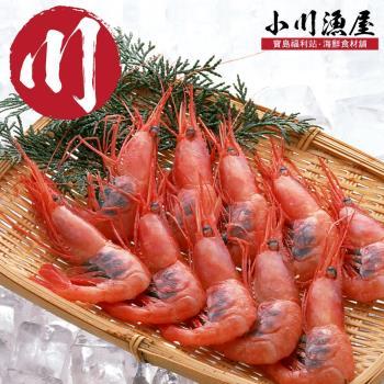 【小川漁屋】日本船凍3L帶殼甜蝦2包(250G/包)