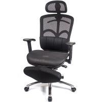 【aaronation】愛倫國度 - 全網掛衣置腳台電腦椅(DW-338A+腳踏墊鋁腳PU)