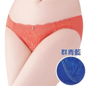 任-【思薇爾】I SWEAR系列M-XL蕾絲低腰三角內褲(群青藍)