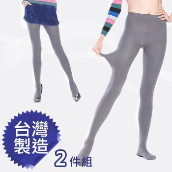 Beautique Tactel超彈力保暖褲襪 灰色2件組