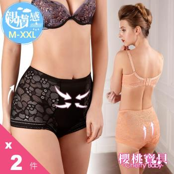 【Cherrybaby】蠶絲珍珠紗三角中腰塑褲 2件組