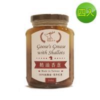 悅‧生活 御品能量-黃金3A香蔥鵝油350ml x4罐