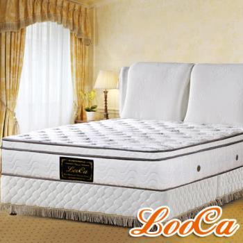 《贈毯+枕》LooCa 厚5cm乳膠天絲三線獨立筒床-雙人
