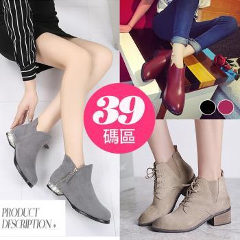 Alice 39碼素面粗跟美靴系列