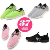 Alice 37碼情侶款必備運動鞋系列