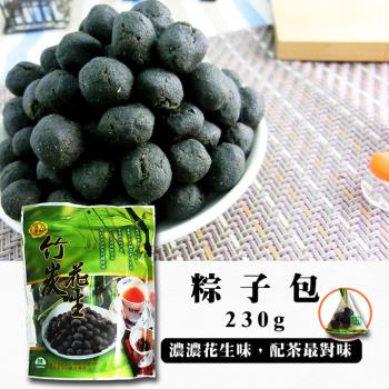 百桂食品 竹炭花生230g x3包 粽子包