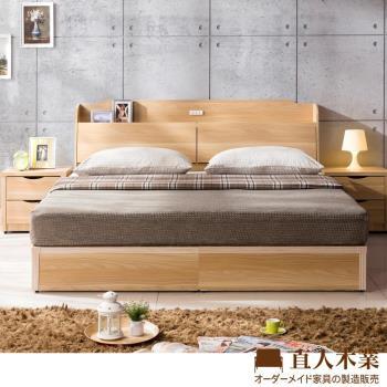 【日本直人木業】VIEW明亮風附插座5尺雙人床(床頭加床底兩件組)