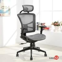 LOGIS-新洛維亞專利網布全網電腦椅/辦公椅/主管椅 AT88