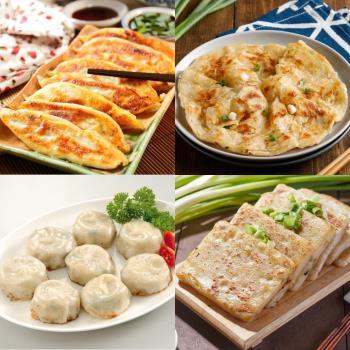禎祥食品 早餐四大天王 - 鍋貼+水煎包+蔥抓餅+蘿蔔糕  買2組送1組