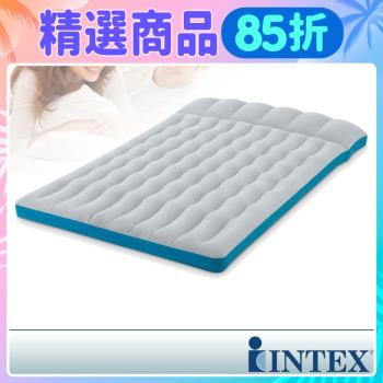 【INTEX】雙人野營充氣床墊(車中床)-寬127cm (灰藍色) (67999)