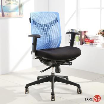 LOGIS-美背Y型架航太塑鋼電腦椅/ 辦公椅/ 事務椅 A700