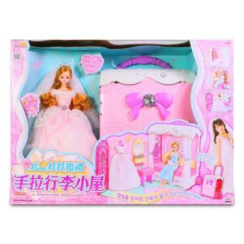 【 MIMI World 】娃娃婚禮手拉手行李小屋