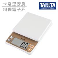TANITA 2kg卡洛里廚房電子料理秤-白色