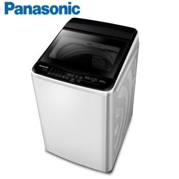 Panasonic國際牌11KG直立式洗衣機NA-110EB-W 無原廠贈品