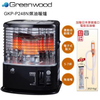 SENGOKU 日本千石 煤油暖爐 GKP-P248N