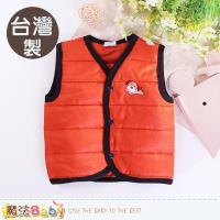 魔法Baby 嬰幼兒外套 台灣製超輕量鋪棉背心外套~k60502