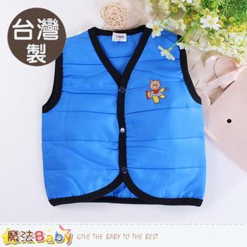 魔法Baby 嬰幼兒外套 台灣製超輕量鋪棉背心外套~k60501