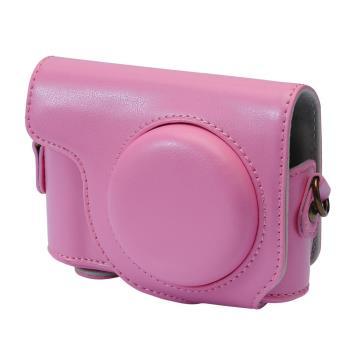 Kamera 兩件式皮質包 for Casio ZR3500 (粉)